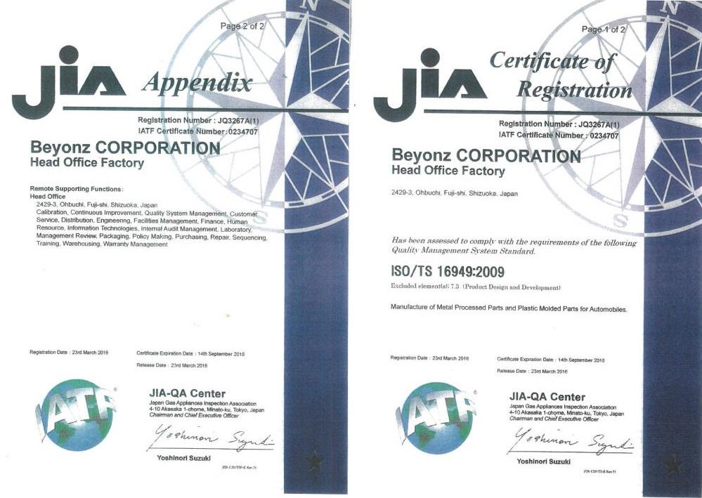 Certificado Japon